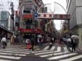 [新橋][ラーメン][つけ麺]場所はJR新橋駅烏森口から徒歩2分ほどの新橋西口通り沿い