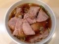 [新橋][ラーメン][つけ麺]ほりうちのチャーシューざるらぁめんは200g近くのブタ肉でぎっしり