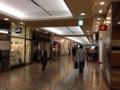 [有楽町][ラーメン][茶飯]東京交通会館の地下商店街