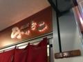 [有楽町][ラーメン][茶飯]電飾で何気に派手な店名
