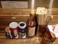 [新橋][ラーメン]調味料は有機玄米酢、S&Bの七味唐辛子、GSの拉麺胡椒