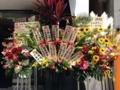 [赤坂][赤坂見附][溜池山王][永田町][ラーメン]はなまるマーケットや有名ラーメン店店主の方々等、実に多数
