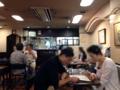 [新宿][菓子][漫画][ドラえもん]昭和レトロ漂う店内には55席ものテーブル席があります