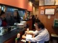 [西麻布][和食][定食・食堂]カウンター5席、4名がけテーブル席3卓の計17席