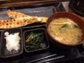 [新宿][和食][定食・食堂]美味しそうと感じさせる味噌汁、素朴な小鉢も嬉しい