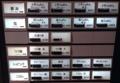 [赤坂][赤坂見附][溜池山王][永田町][ラーメン][つけ麺]レギュラーメニューの醤油、塩、つけ麺、どれを食べても2012年第1位