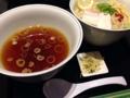 [赤坂][赤坂見附][溜池山王][永田町][ラーメン][つけ麺]口直しにもなる小皿のミョウガで清涼感もアップ