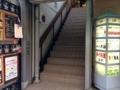 [下北沢][甘味処][かき氷]絶品かき氷が食べられる喫茶室には、建物脇の階段から2階へ