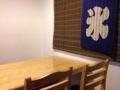 [下北沢][甘味処][かき氷]喫茶室と名乗るだけのことはある落ち着いた店内