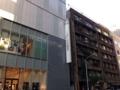 [銀座][銀座一丁目][建築]となりの大塚家具のビルと比べると古さは一目瞭然