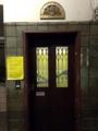 [銀座][銀座一丁目][建築]エレベータマニア垂涎、奥野ビルの手動式エレベータ