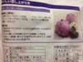 [果物][セブンイレブン]