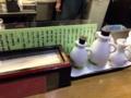 [銀座][新橋][ラーメン][チャーハン][餃子]醤油、酢、ラー油、安心のカスター3点セット