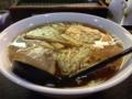 [銀座][新橋][ラーメン][チャーハン][餃子]丼のふち近くまで並々と注がれてます
