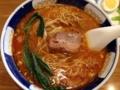 [溜池山王][国会議事堂前][赤坂][ラーメン]担々麺と書いて「だんだんめん」と読みます