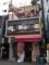 中国にあっても何ら違和感がなさそうな外観の楊 2号店
