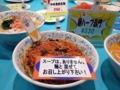 [東京大学][大学][本郷][ラーメン][定食・食堂][漫画][孤独のグルメ]公式で不動の第1位として紹介される赤門ラーメン