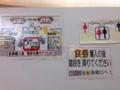 [東京大学][大学][本郷][ラーメン][定食・食堂][漫画][孤独のグルメ]色々ごちゃごちゃしていて分かりづらい