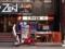 ひっそりと店を構える「天下寿司 吉祥寺店」
