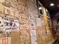 [吉祥寺][洋食][パスタ][カフェ・喫茶店][居酒屋][ドラマ][孤独のグルメ]オーナー自ら厳選したこだわりの焼酎や日本酒等のメニューがズラリ