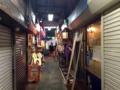 [吉祥寺][洋食][パスタ][カフェ・喫茶店][居酒屋][ドラマ][孤独のグルメ]五郎さんが昼飯何かを占ってもらおうとしたハーモニカ横丁の占い屋