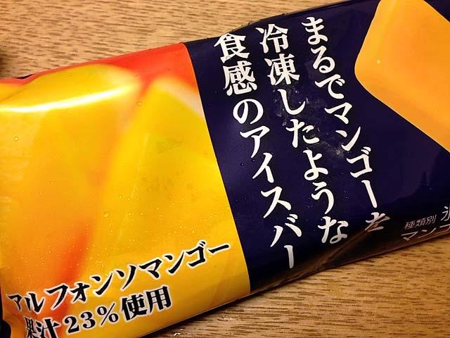 [菓子][アイス][セブンイレブン]