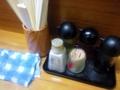[四谷三丁目][ラーメン]ラーメンにも餃子にも合わせやすい定番調味料