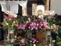 [曙橋][ラーメン][油そば]開店祝いの花もたくさん。暖簾にも打ちたて自家製麺の表記が