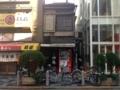 [赤羽][ラーメン]JR赤羽駅徒歩1分のラーメン屋「自家製麺 伊藤」