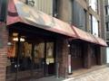 [日本橋][ラーメン][支那そば][カレー][洋食]1階はカジュアルな洋食屋、2階は高級レストラン、複数の顔を持つ同店