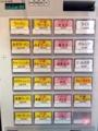 [日本橋][ラーメン][支那そば][カレー][洋食]らーめんコーナーではラーメンとカレーライスの2本柱を提供