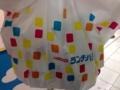 [池袋][パン][サンドイッチ]購入!袋も特製でカワイイけど、ランチパック買ったのがバレバレ