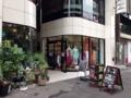 [六本木][乃木坂][ラーメン]東京ミッドタウンから外苑東通りを挟んだ真向かいのビルにある天鳳