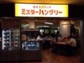 [虎ノ門][霞が関][パスタ]霞が関ビル1階飲食店街にある36席の焼きスパゲッティ専門店