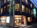 [上野][御徒町][インテリア]JR御徒町駅徒歩3分!3,000点の大判サンプルを有する専門店