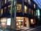 JR御徒町駅徒歩3分!3,000点の大判サンプルを有する専門店
