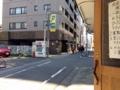 [八王子][ラーメン]駅から数分歩けば喧騒とはオサラバなこの感じ