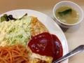 [新橋][洋食][パスタ]ヘタなスープよりも味噌汁、ますますひとん家っぽいぞ