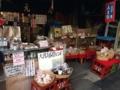 [赤坂見附][赤坂][永田町][寺院][ラーメン]大岡越前もなか等が売られる店頭。レトロな感じがステキ