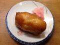 [赤坂見附][赤坂][永田町][寺院][ラーメン]家元屋のいなりずし。ちょこんと添えられたショウガ甘酢漬けが嬉しい