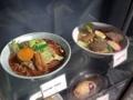 [早稲田][ラーメン][チャーハン][洋食][定食・食堂]一昔前はどこのラーメン屋の店頭にだって飾られていた食品サンプル