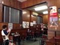 [早稲田][ラーメン][チャーハン][洋食][定食・食堂]4名がけ6卓、6名がけ1卓のテーブル席(計30席)の店内