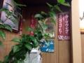 [谷中][根津][鶯谷][上野][菓子][甘味処][漫画][こち亀]チーブランデーにチークリームコーヒー、そういうのもあるのか