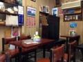 [谷中][根津][鶯谷][上野][菓子][甘味処][漫画][こち亀]来年の夏は絶対に氷愛玉子(500円)を食べてやります!