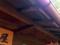 この屋根の裏側、なんということでしょう