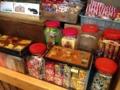 [雑司が谷][目白][池袋][鬼子母神][寺院][菓子]チョコボールあたりは最近の味もしっかりカバー