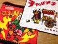 [ネタ][雑貨・小物]ちなみにもう1本の昭和レトロはチャルメラでした。懐かしすぎる