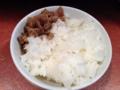 [湯島][ラーメン][餃子][居酒屋]ごはん(並200円・小100円)にはデフォルトでチャーシューの佃煮付き