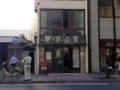[日本橋][ラーメン][チャーハン][中華]そんな勝手口の通りを挟んで目の前にある「中華こんどう軒」