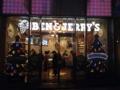 [表参道][明治神宮前][原宿][アイス]表参道ヒルズに2012年4月オープンした「Ben & Jerry's(ベン&ジェリーズ)